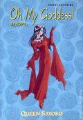 Oh My Goddess TPB (1996- Dark Horse Digest) 14A-1ST