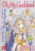 Oh My Goddess TPB (1996- Dark Horse Digest) 4B-1ST