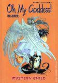 Oh My Goddess TPB (1996- Dark Horse Digest) 16A-1ST