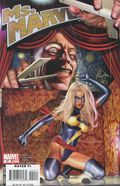 Ms. Marvel (2006 2nd Series) 20A