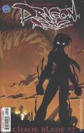 Dragon Arms Chaos Blade (2004) 2