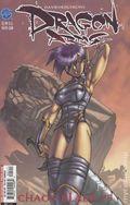 Dragon Arms Chaos Blade (2004) 5