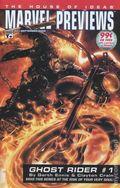Marvel Previews (2003) 23