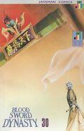 Blood Sword Dynasty (1990) 30