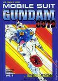 Mobile Suit Gundam 0079 TPB (2001-2003 Viz) 2nd Edition 8-1ST
