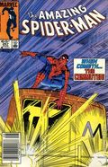 Amazing Spider-Man (1963 1st Series) Mark Jewelers 267MJ