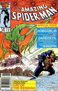 Amazing Spider-Man (1963 1st Series) Mark Jewelers 277MJ