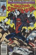 Amazing Spider-Man (1963 1st Series) Mark Jewelers 322MJ