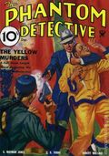 Phantom Detective Dec 1933 Replica SC (2007 Adventure House) The Yellow Murders 1-1ST