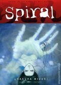 Spiral GN (2004 Dark Horse) 1-1ST