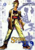Story of the Tao TPB (2002-2004 Comics One) 1-1ST