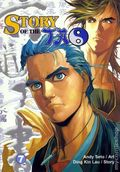 Story of the Tao TPB (2002-2004 Comics One) 7-1ST