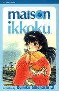 Maison Ikkoku GN (2003-2006 Viz) 2nd Edition 5-1ST