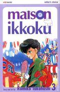 Maison Ikkoku GN (2003-2006 Viz) 2nd Edition 3-REP