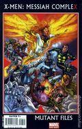 X-Men Messiah Complex Mutant Files (2007) 1