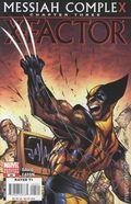 X-Factor (2005 3rd Series) 25B