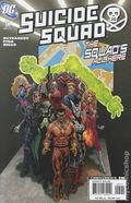 Suicide Squad (2007 3rd Series) 5