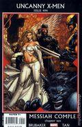 Uncanny X-Men (1963 1st Series) 494A