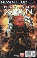 Uncanny X-Men (1963 1st Series) 493B