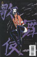 Kabuki (2004 Marvel/Icon) The Alchemy 9B
