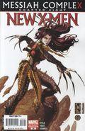 New X-Men (2004-2008) 45B