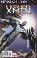 Uncanny X-Men (1963 1st Series) 492C