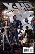 Uncanny X-Men (1963 1st Series) 495A