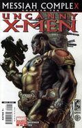 Uncanny X-Men (1963 1st Series) 494B