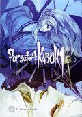 Purgatory Kabuki GN (2008) 1-1ST