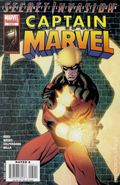 Captain Marvel (2007 6th Series) 5