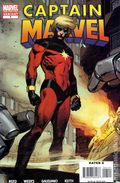 Captain Marvel (2007 6th Series) 1B