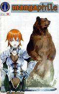 Mangaphile (1999) 18