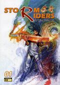 Storm Riders GN (2002-2003 Comics One) 1-1ST