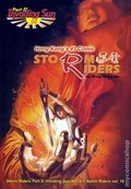 Storm Riders Invading Sun GN (2003-2004) 4-1ST