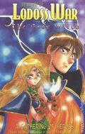 Record of Lodoss War The Grey Witch TPB (1999-2000 CPM) 1-1ST