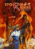 Storm Riders GN (2002-2003 Comics One) 5-1ST