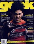 Geek Monthly (2006) 200803