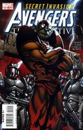 Avengers The Initiative (2007-2010 Marvel) 14A