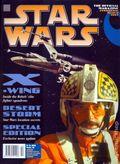 Star Wars Magazine UK (1996) 6