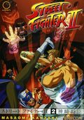 Street Fighter II GN (2007-2008 Udon Digest) 2-1ST