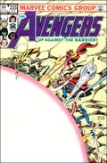 Avengers (1963 1st Series) Mark Jewelers 233MJ