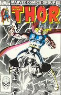 Thor (1962-1996 1st Series) Mark Jewelers 334MJ