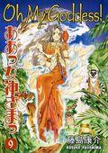 Oh My Goddess TPB (1996- Dark Horse Digest) 9B-1ST