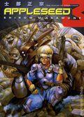 Appleseed TPB (2007 Dark Horse) 3rd Edition 3-1ST