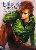 Chinese Hero Tales of the Blood Sword GN (2007-2008 DGN) 7-1ST