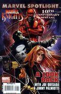Marvel Spotlight Marvel Knights 10th Anniversary (2008) 1B
