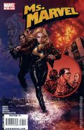 Ms. Marvel (2006 2nd Series) 33