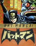 Bat-Manga The Secret History of Batman in Japan SC (2008 Pantheon) 1-1ST