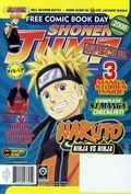 Shonen Jump Special (2008) FCBD 2008