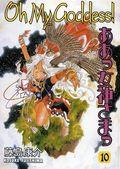 Oh My Goddess TPB (1996- Dark Horse Digest) 10B-1ST